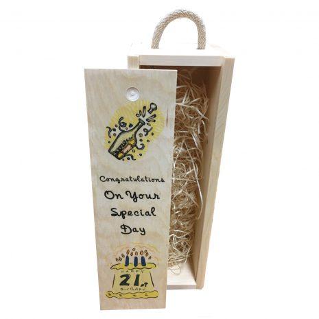 21st Birthday Wine Box